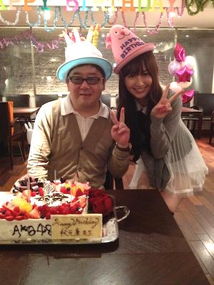 篠田麻里子blog やすす生誕祭15
