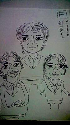 繁松さんを描いてみました!