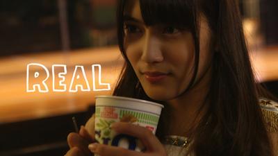 「入山杏奈、16歳のリアル。」