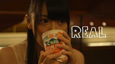 「松井咲子、21歳のリアル。」