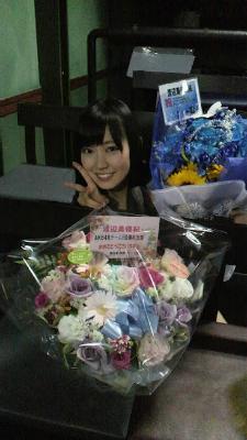 花束もありがとうございます(´;ω;`)渡辺美優紀