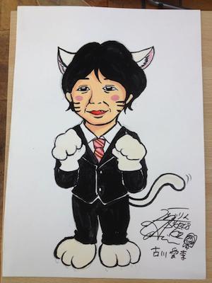AKB48カフェ繁松さんの似顔絵を 美術部で描きました(・∀・)