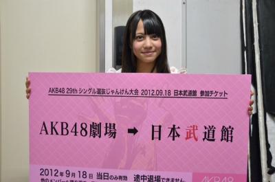 21名の中で勝ち残ったのは、 12期研究生の、サイ-ド横田絵玲奈でした\(^o^)/