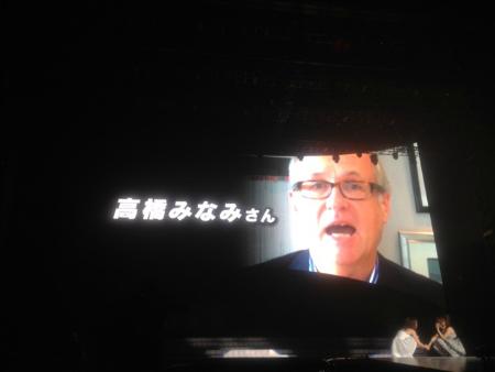 高橋みなみのソロデビューが決まりました!